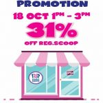 Baskin-Robbins Offer 31%off On Reg Scoop Deal! – Baskin-Robbins冰淇淋31%折扣优惠!