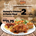 Kenny Rogers ROASTERS Kenny's Chicken & Pasta Meal at Only RM11.75 Deal! – 烤鸡优惠促销!