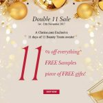 Clarins FREE Up to 11pc Sample Giveaway! – 免费多达11件Clarins样品!
