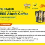 FREE A Power Root Alicafe (assorted 240ml) Giveaway! – 喝免费咖啡!