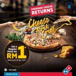 Domino's Pizza RM1 Deal! – 一令吉比萨优惠促销!