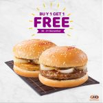 A&W Offer Buy 1 FREE 1 Deal! – 买一送一优惠促销!