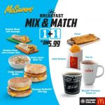 McDonald's offer Mix & Match breakfast deal! – 麦当劳早餐1+1优惠促销!