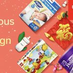 Lazada Auspicious Baby Campaign Up to 80%off Deal! – 宝宝产品优惠,高达80%折扣!