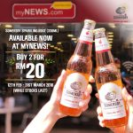 Somersby Sparkling Rosé Offer 1 Bottle Only RM10 Deal! – Somersby玫瑰苹果酒只要RM10一支!
