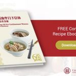 FREE Confinement Recipe E-Book Giveaway! 免费下载月子餐食谱!