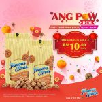 Famous Amos Offer Special Deal 2 packs @ RM10! – 饼干特价,只要RM10而已!