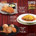 Kenny Rogers ROASTERS Offer Super Saver Meal Deal! – 烤鸡超级省一省套餐!