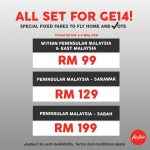 AirAsia Special Fixed Fares for GE14 as Low as RM99! – 亚航机位降价,给你回乡投票!