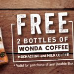 FREE 2 Bottle of Wonda Coffee! – 免费2瓶Wonda咖啡喝!