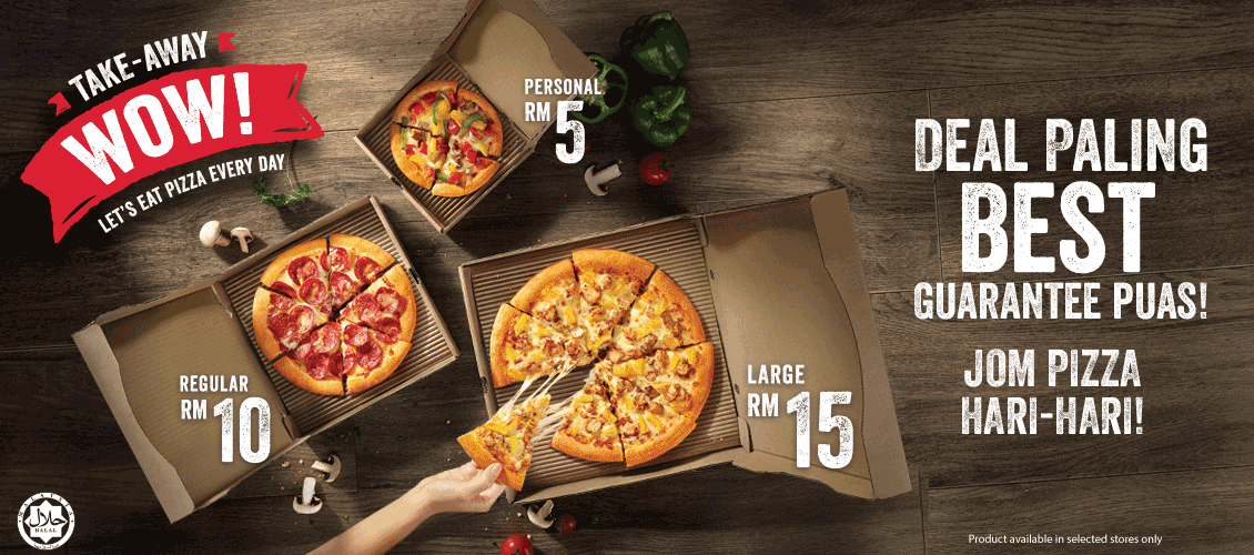 Pizza Hut Malaysia Wow Deal Is Back 比萨wow优惠回来了!