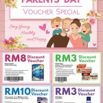 FREE CARiNG PHARMACY Discount Voucher Giveaway! – 免费药房折扣优惠券!