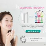 FREE Biore Perfect Cleansing Water Trial Size Giveaway! – 免费Biore洁面产品试用套装!