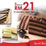 Secret Recipe Special Cake Deal! – Secret Recipe蛋糕优惠促销!
