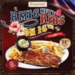Morganfield's The Greatest Deal In Town Is Back! ~ Morganfield's最大的优惠促销又回来啦!