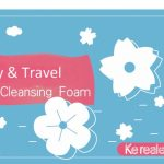 FREE Kereale Easy Makeup Remover Sample Giveaway! 免费卸妆样品,寄到家!
