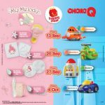 McDonald's Happy Meal FREE Toys Collection! ~ 麦当劳快乐餐免费玩具系列!