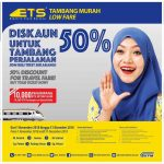 ETS Train Half Price Discount For Travel Fare! – ETS火车票半价优惠促销!