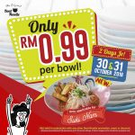 Boat Noodle Special Promo! 一碟面,只要RM0.99而已!