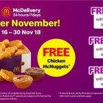 FREE McDonald's Chicken McNuggets Deal! – 优惠,请你吃麦当劳鸡肉块!