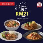 Secret Recipe Special Offer! – Secret Recipe主餐特优惠!