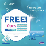 FREE Miacare Silicon Hydrogel Daily Trial Lens (10 pcs) Giveaway! 免费隐形眼镜试用品,寄到家!