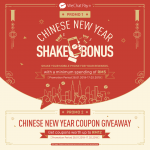 WeChat Pay FREE Chinese New Year Coupon Giveaway! 微信支付送你新年优惠券赠品!