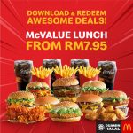 McValue Lunch As Low As RM7.95! 麦当劳优惠套餐只要RM7.95!