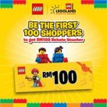 FREE RM100 Lego Rebate Voucher Giveaway! 免費100零吉回扣乐高券!