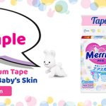FREE New Merries Super Premium Tape Diaper Sample Giveaway! 免费宝宝尿片样品!