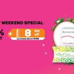 FREE Guardian EXTRA RM8 off Voucher Giveaway!给你额外 RM8 折扣券!