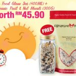 Free Mason Food Glass Jar & Organic Classic Fruit & Nut Muesli Giveaway! 免费有机水果和坚果麦片和免费梅森食品罐!
