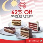 Secret Recipe Merdeka Promo! Secret Recipe蛋糕62%的国庆优惠促销!
