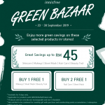 Innisfree Green Bazaar Is Back! Innisfree护肤品牌,买一送一优惠!