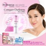FREE Bio-essence Sample Trial Pack & Cash Voucher Giveaway! 免费Bio-essence试用样品和现金折扣券!