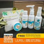 FREE Baby Organix First Touch Essential Kits Giveaway!免费宝宝护肤产品!