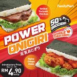 FamilyMart Bigger 50% off Promotion! 半价优惠促销!