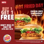 Burger King Buy 1 FREE 1 Promo! Burger King 汉堡买一送一优惠!