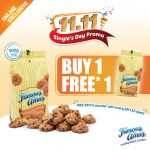 Famous Amos Buy 1 FREE 1 deal! Famous Amos曲奇买一送一优惠!