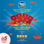 FREE AngPow Packets Giveawy & get CashBack!新春年会,送你精美的红包封 + 现金回扣!
