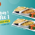 The Manhattan Fish Market buy 1 free 1 deal is back!烤鱼买一送一优惠大酬宾!