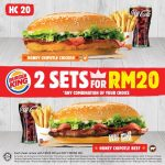 Burger King Special Promo!一份汉堡,只要RM10!