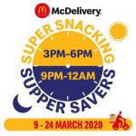 McDonald's Super Snacking & Supper Savers Deals Is Back!麦当劳超省优惠,高达半价的折扣!