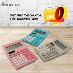 FREE Canon Calculator Giveaway!免費计算FREE Canon Calculator Giveaway!免費计算機!