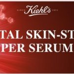 FREE Kiehl's NEW Vital Skin-Strengthening Super Serum Sample Giveaway!免费Kiehl's新的推出超级精华素试用样品,寄到家!