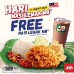 Marrybrown offer FREE NASI LEMAK MB giveaway!免费 Marrybrown Nasi Lemak套餐 + 一杯Milo冰!