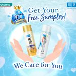 FREE My Hada Labo Hydration Lotion Sample Giveaway! 免费两款Hada Labo 化妆水样品!