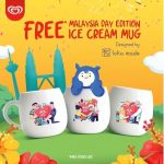 FREE Malaysia Day Edition Ice Cream Mug Giveaway! 大马Wall's免费送出3款限量版「Malaysia Day马克杯」!