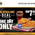 Texas Chicken Malaysia Day Promotion! Texas Chicken 马来西亚日优惠促销!