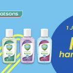 FREE Watsons Hand Sanitiser Promotion Giveaway! 优惠送出免费消毒洗手液!